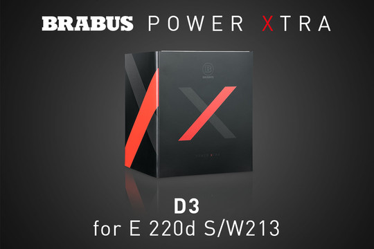PowerXtra D3 – E220d